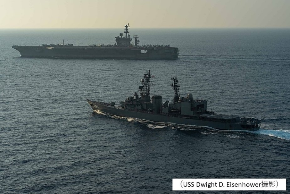 Eisenhower Carrier Strike Group joint drills with Japan.